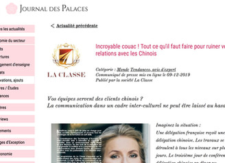 La Classe dans le Journal des Palaces