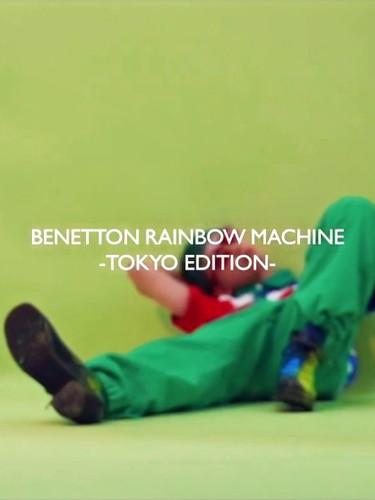BENETTON RAINBOW MACHINE TOKYO EDITION M