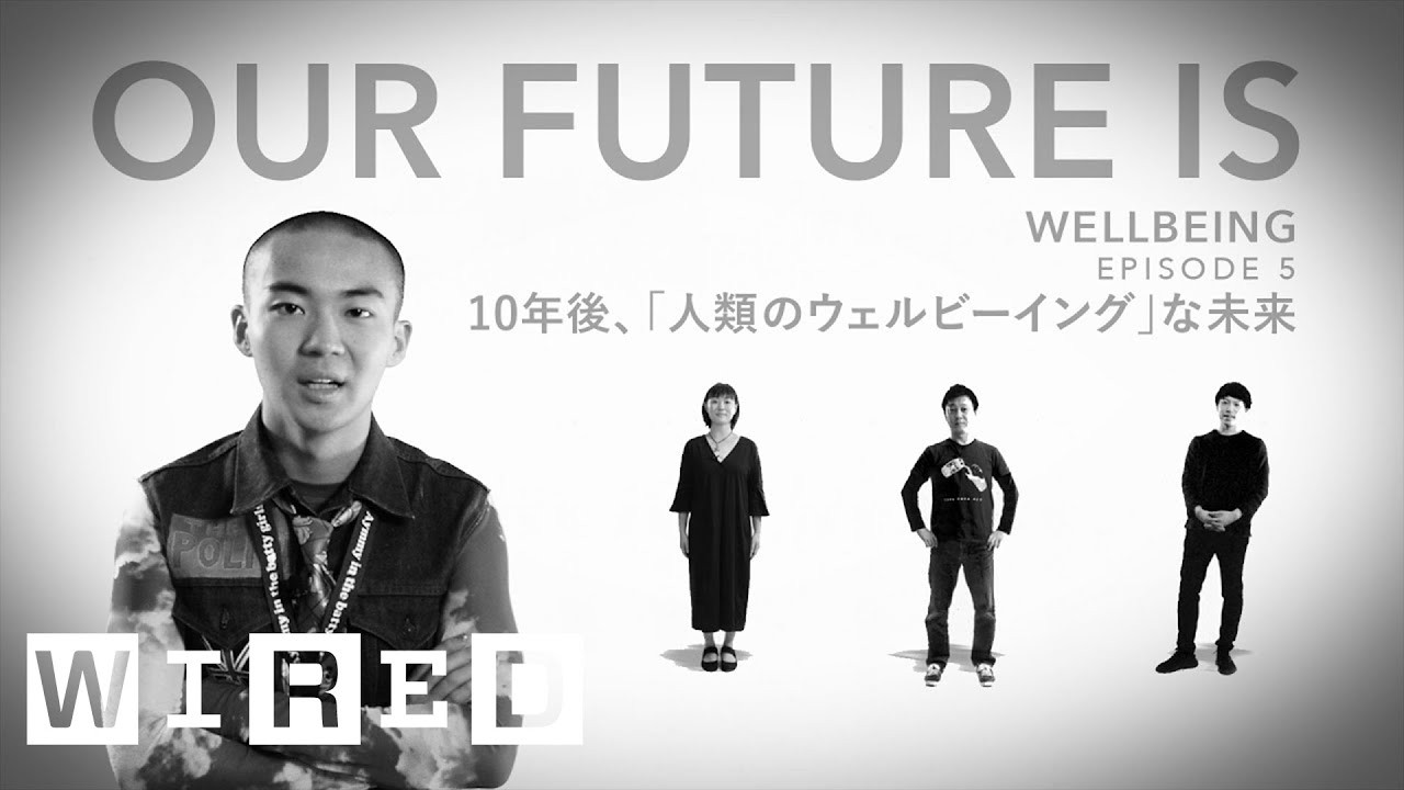 WIRED OUR FUTURE IS