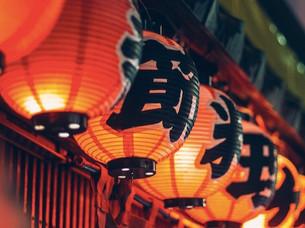 La Street Food japonaise !