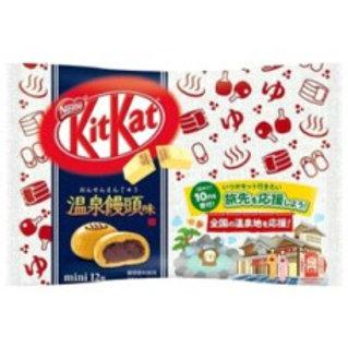 Kitkat chocolat, saveur pain à la vapeur de la façon japonaise 118.8g