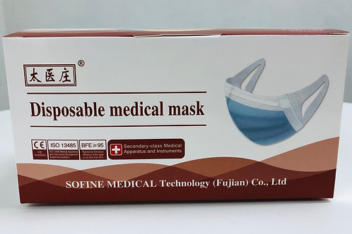 Masque chirurgical 50 pcs BFE>95% (5 sachets de 10 masques )