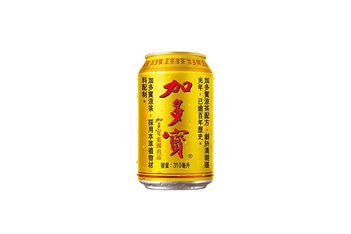 JIADUOBAO Boisson aux thé chinoise