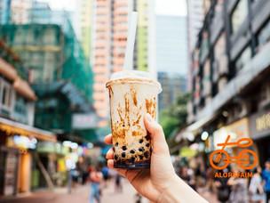 Bubble Tea, la boisson tendance de nos jours !