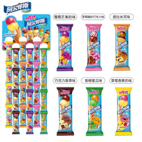 Lollipop Saveur Fraise Banane 16g * 6