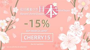 Hanami_cherry_blossom.jpeg