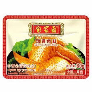 Mélange d'épices pour marinade aile de poulet