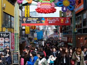 Harajuku : Le quartier de la mode pour la jeunesse de Tokyo