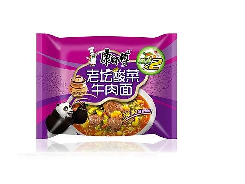 KSF Nouilles au boeuf et choucroute chinois