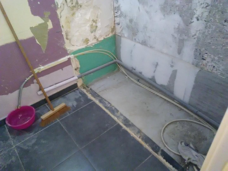 C) Zone douche étanchéifiée