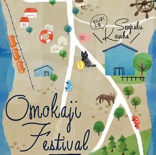 Omokage Festival DMイラスト