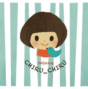 CHIRU-CHIRU