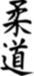 Ideogrammi Judo