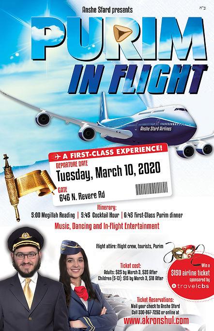 Purim_in_Flight.jpg