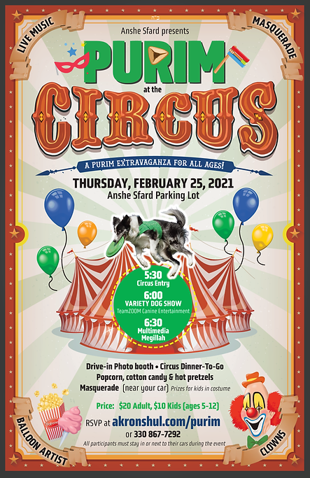 Purim_at the_Circus_Page_1.png