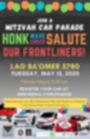 lag baomer car parade (1).png