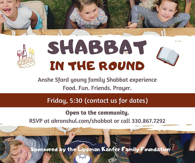 Shabbat Round.png