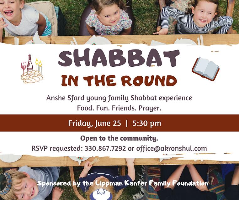 Shabbat Round (1).png
