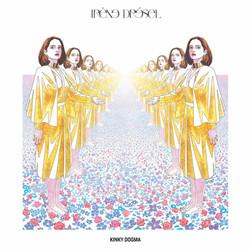 Irène Drésel - Kinky Dogma (pochette de l'album)