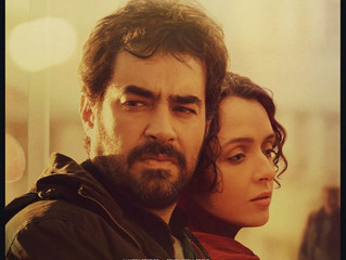 The Salesman FILM REVIEW