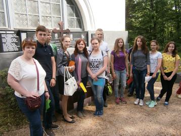 Учащиеся посетили село Прямухино Кувшиновского района Тверской области