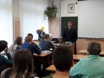 25 октября 2018 года сотрудники ЛО МВД России на ст. Бологое провели мероприятие для учеников 11 кла