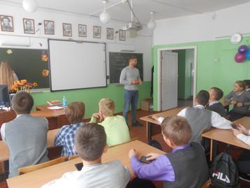 3 сентября в нашей школе прошел «Урок России»