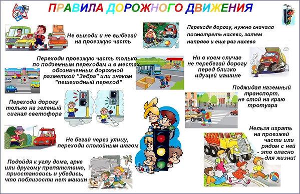 pdd1.jpg