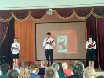7 мая прошло торжественное школьное собрание посвящённое 74-ой годовщине окончания Великой Отечестве