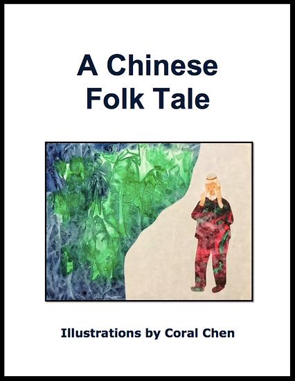 A Chinese Folk Tale