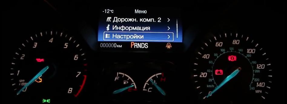 РП32 на РП7 Форд Фокус 3 (720p).mp4