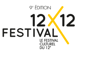 F12X12-header-logo-9eme.png