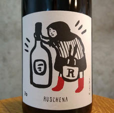 """ Ruschena""  Italy"