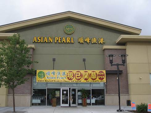 Pacific Commons II (Fremont, CA)