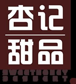 Sweethoney Dessert