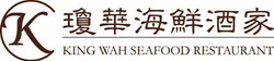 King Wah Seafood Restaurant