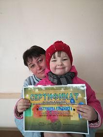 Катунцева.jpg