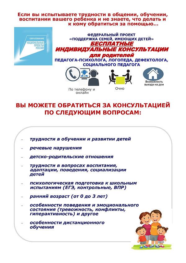 Постер.jpg