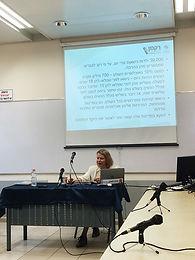 Prof. Ruth Halperin-Kaddari presents Pi project