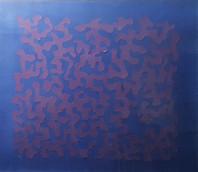 Composition XX (Rothko Squodge), 2019. £1,400