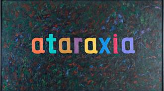 Ataraxia, 2016. £1,200.