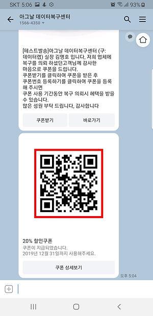 20191026_171831135.jpg