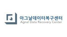 아그날 데이터복구센터 (www.adrc.co.kr)