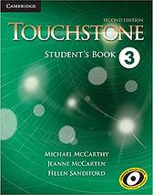 Touchstone.jpg