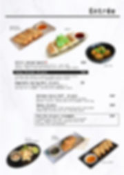 03 Dine-in Menu _2020-Entree_Final_2.jpg