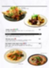 06 Dine-in Menu _2020-Special_Final_2_2.
