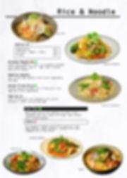09 Dine-in Menu _2020-Rice&Noodle_Final_
