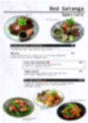 06 Dine-in Menu _2020-Special_Final_2.jp