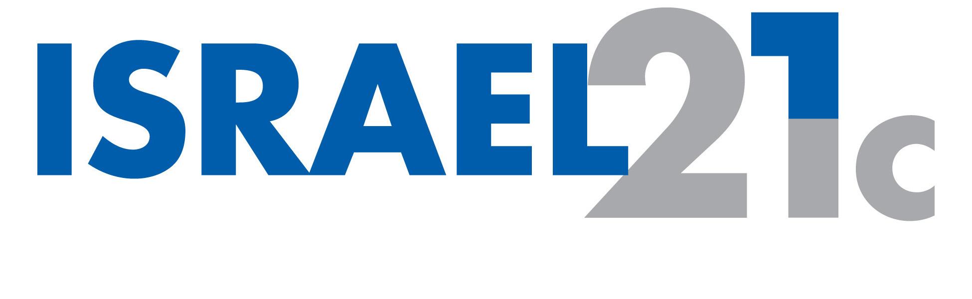 Israel21cLogoRGBCLEAN.jpg