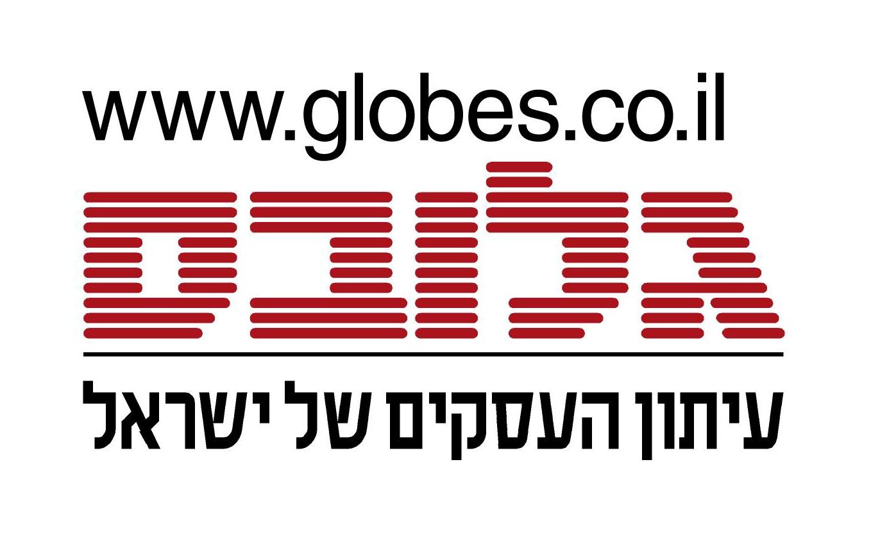 לוגו גלובס.jpg